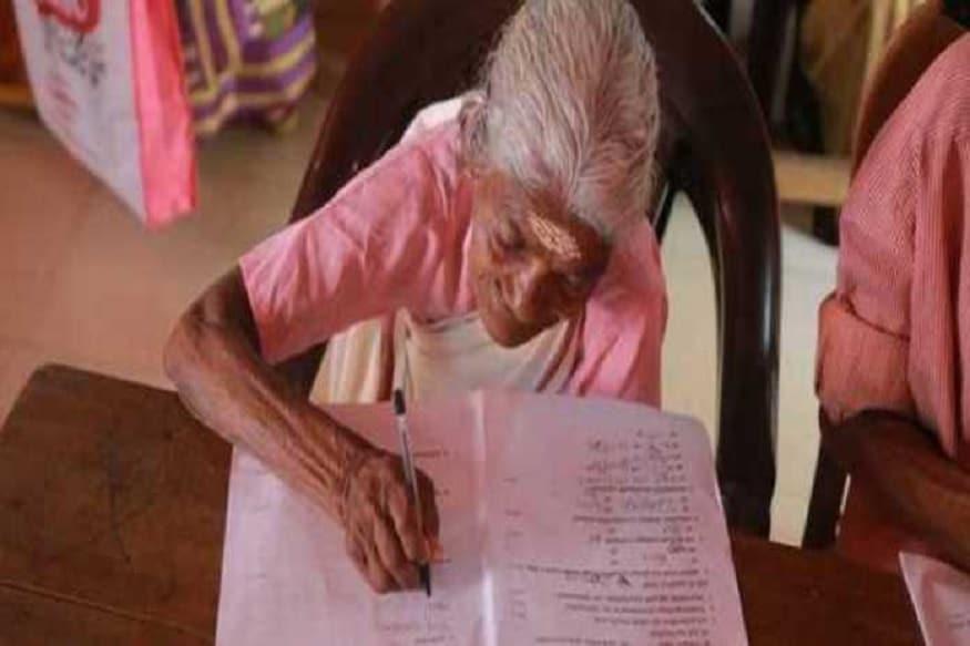 કેનેડાની એક સંસ્થા કોમનવેલ્થ લર્નિંગે કાર્તિયાની અમ્માને પોતાના ગુડવિલ એમ્બેસડર તરીકે નિમણુક કર્યા છે. કાર્તિયાની અમ્માએ 97 વર્ષની ઉંમરમાં ચોથા ધોરણની પરીક્ષા પાસ કરી હતી. તેમણે પરીક્ષામાં 100 માંથી 98 અંક મેળવ્યા હતા. પરીક્ષાનું પરિણામ આવ્યા પછી કાર્તિયાની અમ્માએ પોતાના ટીચરને પુછ્યું હતું કે મને 100માંથી 100 અંક મળવાની આશા હતી. બે નંબર ક્યાં ઓછા થઈ ગયા? અભ્યાસ કરવાની અને શીખવાની કોઈ ઉંમર હોતી નથી. આ વાત કેરળના 97 વર્ષના કાર્તિયાની અમ્માએ સાબિત કરી બતાવી છે.