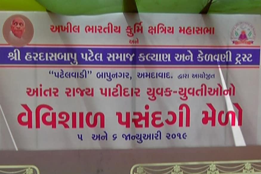 175 છોકરામાંથી જે છોકરાને જીવન સાથી મળી ગઈ તે ઘણા ખુશ થયા છે...અને બીજા છોકરા માટે મેસેજ પણ છોડ્યો છે કે આંતર રાજય જીવનસાથી પસંદી મેળા પોતાના રજીસ્ટ્રેશન કરાવે અને જીવન સાથીની પસંદગી કરે. ગુજરાત બહારના રાજ્યની છોકરીઓ માટે સૌથી મોટી સમસ્યા દહેજ પ્રથા છે...અને દહેજ પ્રથાને નાબુત કરવા છોકરીઓ આગળ આવી છે...અને જે પણ દહેજ ન લે તેની સાથે મેરેજ કરવા તૈયાર થય છે...પરંતુ ગુજરાતમાં છોકરાઓની સરખામણી છોકરીઓની સંખ્યા ઓછી છે એટલે સરકારે પણ બેટી બચાવોનુ અભિયાન શરુ કર્યુ છે.