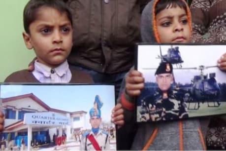 પ્રયાગરાજ: શહીદ મહેશ યાદવના બાળકોએ કહ્યું- PM મોદી લેશે આતંકીઓ સામે બદલો