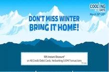 Flipkart Cooling Days sale:  માત્ર 22,999 રુપિયામાં મળી રહ્યું છે AC