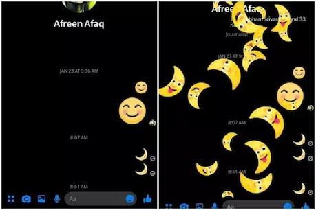 Facebook Messengerમાં આવ્યું Dark Mode ફીચર, જાણો કઇ રીતે કરશો એક્ટિવ