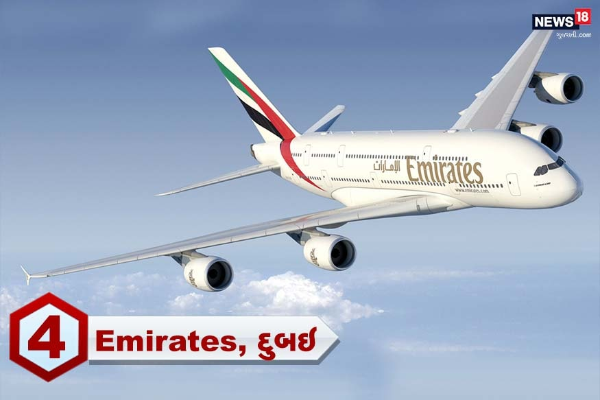 4. Emirates, દુબઇ