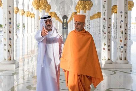 UAEનાં શેખે મહંત સ્વામી મહારાજને શાહી મસ્જિદની મુલાકાત કરાવી
