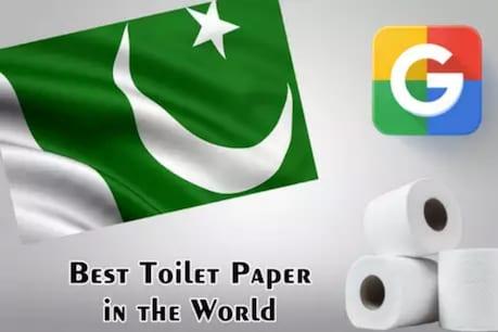 'best toilet paper in the world', એટલે પાકિસ્તાનનો ઝંડો!