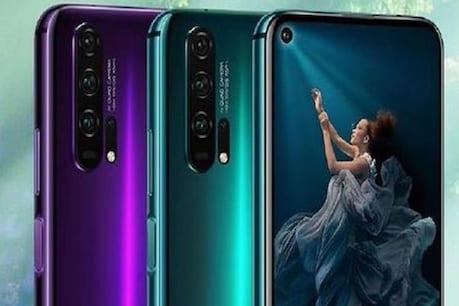 ભારતમાં લોન્ચ થશે 32 મેગાપિક્સેલ કેમેરા ધરાવતો Honor 20 Pro