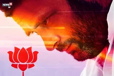 Lok Sabha Election Result: 'હવે રાહુલ ગાંધીએ રાજનીતિ છોડી દેવી જોઈએ'