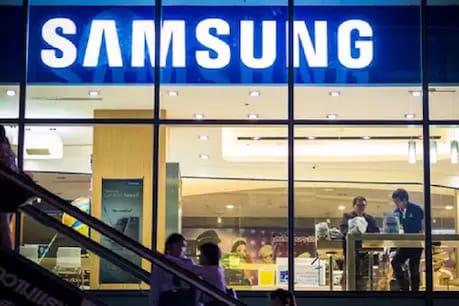 નોકરી મેળવવાનો મોકો! Samsung ભારતમાં કરશે 2500 કરોડનું રોકાણ