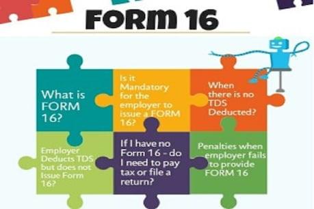 નોકરીયાત માટે જરૂરી સમાચાર! જાણો - ફોર્મ 16 સાથે જોડાયેલા તમારા અધિકાર!