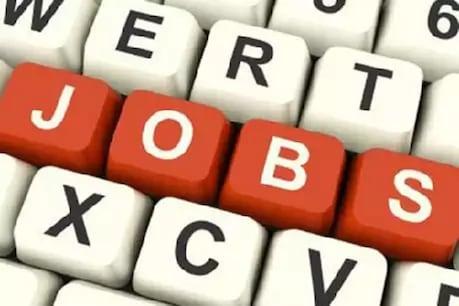 10 પાસ માટે નીકળી 4 લાખ પદ પર નોકરી, પરીક્ષા વગર થશે ભરતી