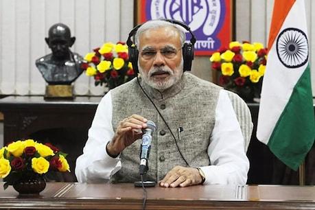 PM મોદીએ જે ખેડૂતના વખાણ કર્યા હતા તેણે ઝેર પી લીધું!