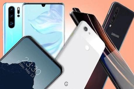 10 હજારથી પણ ઓછી કિંમતમાં ખરીદો આ પાંચ સ્માર્ટફોન