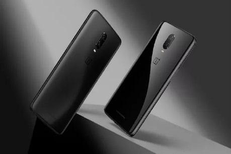 3 સપ્ટેમ્બરથી બદલાઇ જશે  OnePlusનો આ સ્માર્ટફોન, શરુ થશે નવી સિસ્ટમ