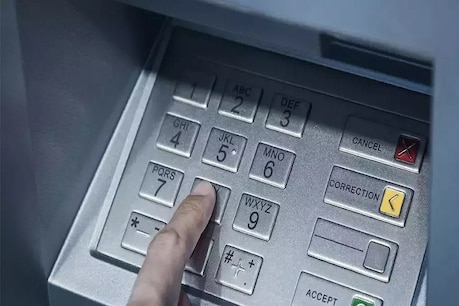 ATMના ઉપયોગ પર લાગી રહેલા તમામ ચાર્જ ખતમ કરવાની તૈયારી!