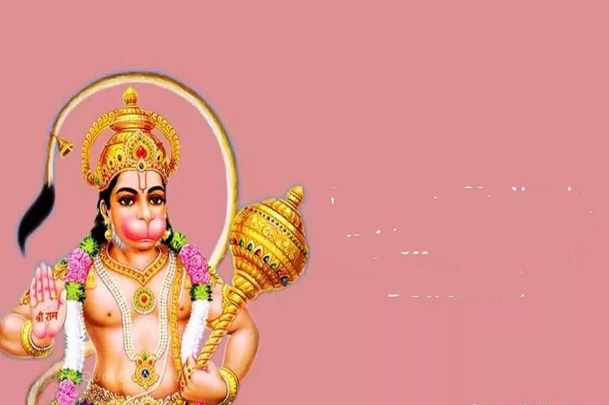 હનુમાન ચાલીસા દરેક સમસ્યાઓનો રામબાણ ઈલાજ, દરેક તકલીફોમાંથી બહાર કાઢશે હનુમાનજી.. હનુમાન ચાલીસા કરવાથી થાય છે આ 7 ફાયદા... મગજમાંથી ખરાબ વિચારો દૂર થાય છે અને સારા વિચારો આવે છે.