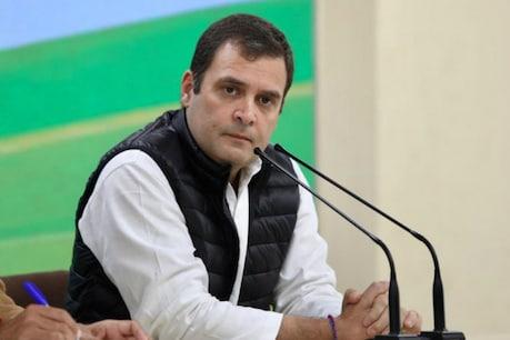 કાશ્મીર અંગે ટ્રમ્પનું નિવેદન સાચું હોય તો PM મોદીએ દેશને દગો દીધો : રાહુલ