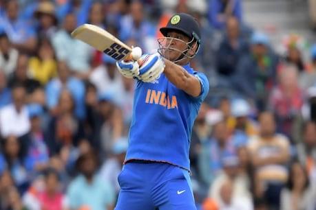 શું અધુરા સપના સાથે ક્રિકેટને અલવિદા કરશે ધોની?
