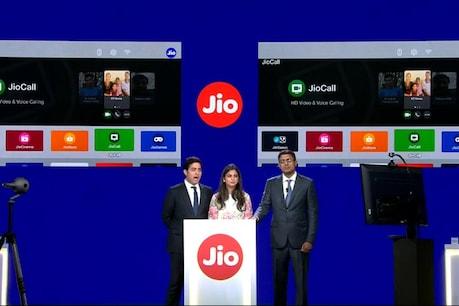 Jio GigaFiber : 5 સપ્ટેમ્બરથી શરૂ, વાર્ષિક પ્લાન સાથે HD/4K ટીવી અને 4K સેટ ટોપ બોક્સ મફત