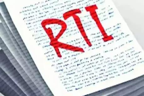 સરકારે કહ્યું, RTI પવિત્ર કાયદો છે, સરકારને પ્રશ્ન પૂછી ન શકાય!