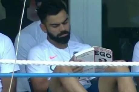 પેવેલિયનમાં જે બુક વાંચી રહ્યો હતો વિરાટ, ભારતમાં નથી બચી એકપણ કૉપી