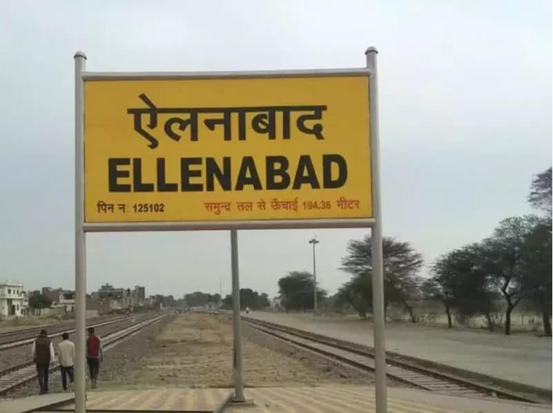 એલેનાબાદ ઉત્તર પશ્ચિમ રેલને રાણા પ્રતાપ નગર રેલવે સ્ટેશન પર આ મહિને ઓગસ્ટથી વાઇ-ફાઇ સેવા શરૂ થઈ હતી અને વાઇ-ફાઇ સુવિધા વાળું આ દેશનું 2000મું સ્ટેશન બન્યું. ભારતીય રેલવે હોલ્ટ સ્ટેશન ઉપરાંત તેના તમામ સ્ટેશનો પર જાહેર વાઇ-ફાઇ સેવા રજૂ કરી રહી છે. રેલવે આ કાર્ય વહેલી તકે પૂર્ણ કરવા માંગે છે.