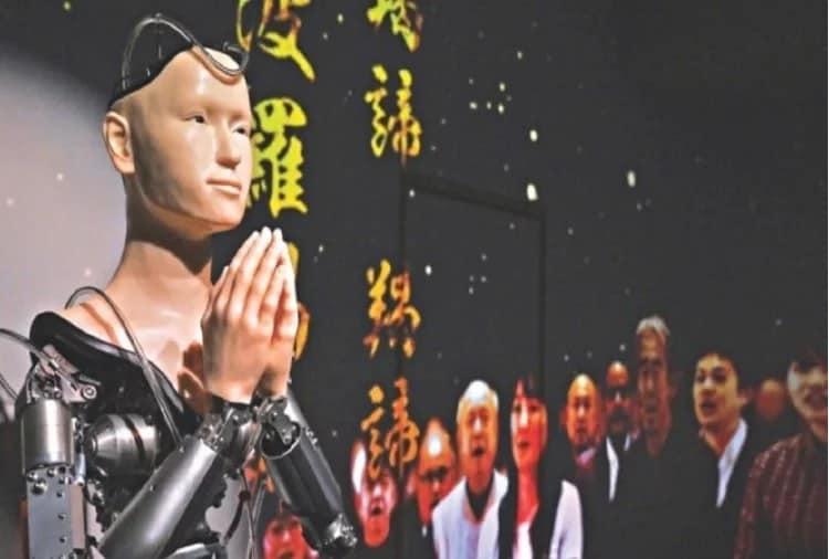 એન્ડ્રોઇડ કૈન્નન આધારિત પૂજારી રોબોટ ક્યોટોના કોડાઇજી મંદિરમાં ઉપદેશ પણ આપે છે. આ પૂજારી સાથે રહેતા લોકોનું કહેવું છે કે આ રોબોટ આર્ટિફિશિયલ ઇન્ટેલિજન્સ (એઆઈ) સાથે મળીને કામ કરી શકે છે.