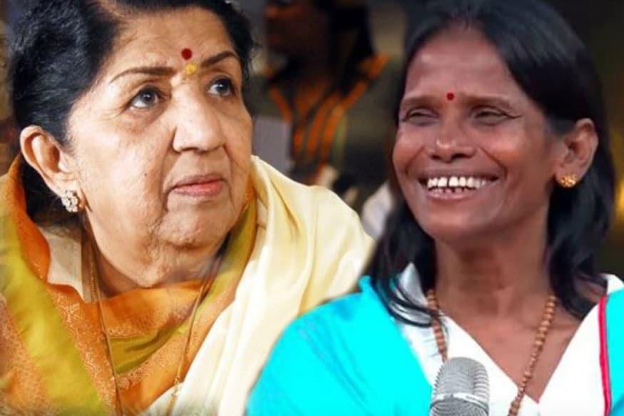 મુંબઇ: રાનૂ મંડલની (Ranu Mondal) અવાજનાં ચર્ચા તો સૌ કઇએ સાંભળ્યા છે. એક સમય હતો જ્યારે તે પોતાનાં ગુજરાન માટે રેલવે સ્ટેશન પર અને ગલીઓમાં ગીતો ગાતી હતી. દરેક કોઇ રાનૂની અવાજની તુલના લતા મંગેશકર (Lata Mangeshkar) સાથે કરતું. આ અવાજનાં દમ પર જ આજે રાનૂ સ્ટાર બની ગઇ છે. હિમેશ રેશમિયાએ તેને પ્લેબેક સિંગર તરીકે ઇન્ડસ્ટ્રીમાં લોન્ચ કરી છે. અહીં સુધી કે, રાનૂનો અવાજ લતા મંગેશકર જેવો છે તેવી સરખામણી પણ થાય છે. આ વાત જ્યારે લતા મંગેશકર સુધી પહોંચી તો તેણે રાનૂને પ્રતિક્રિયા આપી છે. અને કહ્યું છે કે, તેમની નકલ ન રો. ઓરિજિનલ રહો. લતાજીનું આ કહેવું સોશિયલ મીડિયા પર લોકોને પસંદ ન આવ્યું. આ માટે સોશિયલ મીડિયા પર તેમનાં વિરુદ્ધ નેગેટિવ કમેન્ટ્સ થઇ રહી છે.
