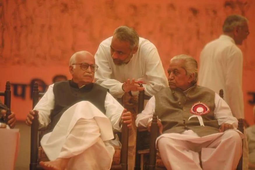 લાલ કૃષ્ણ અડવાણી અને કેશુભાઇ પટેલ સાથે PM મોદી (Image: Getty Images)