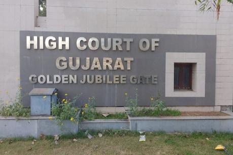 સેકડો મહેસૂલી તલાટીઓએ ગુજરાત હાઈકોર્ટમાં કરી અરજી, HCએ સરકારને ફટકારી નોટીસ