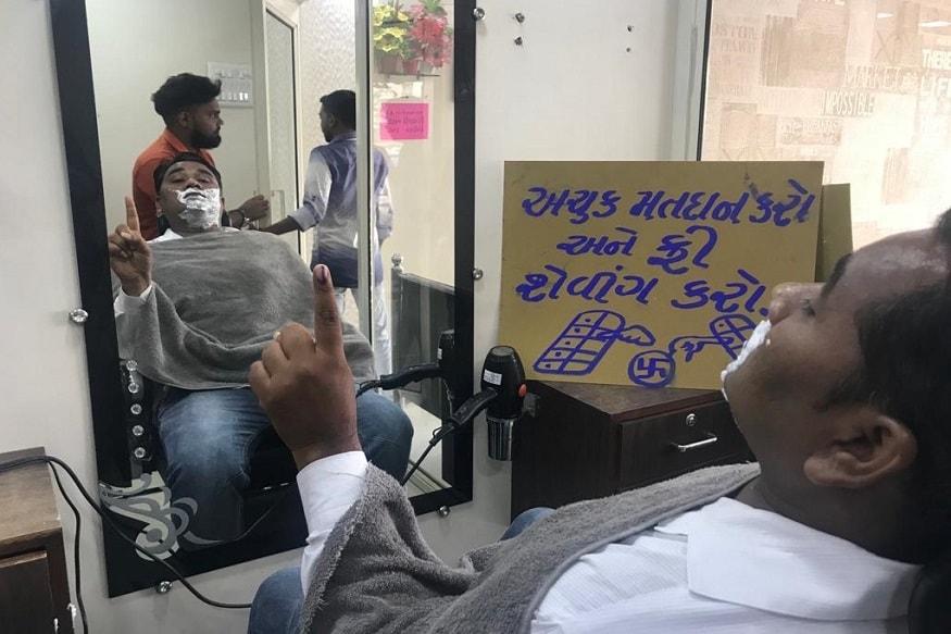 પ્રણવ પટેલ, અમદાવાદ : આજે ગુજરાત વિધાનસભાની અમરાઈવાડી, થરાદ, રાધનપુર, ખેરાલુ, બાયડ અને લુણાવાડા એમ છ બેઠકોની પેટા ચૂંટણી માટે આજે સવારે 8 વાગ્યાથી મતદાન શરૂ થઇ ગયું છે જે સાંજે 6 વાગ્યા સુધી ચાલશે. ત્યારે અમદાવાદનાં અમરાઇવાડી વિસ્તારમાં વધુમાં વધુ મતદાન થાય તે માટે એક સલૂનમાં રસપ્રદ સ્કીમ ચાલુ કરવામાં આવી છે. આ સલૂનમાં મતદાન કરેલી આંગળી બતાવીને શેવિંગ એકદમ મફતમાં કરાવી શકો છો.