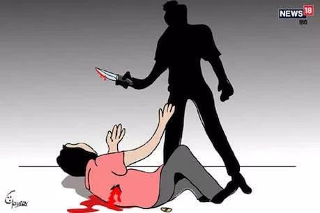 પત્નીના પ્રેમીએ દિનદહાડે પતિની હત્યા કરી, કલાકો સુધી તડપતો રહ્યો પતિ