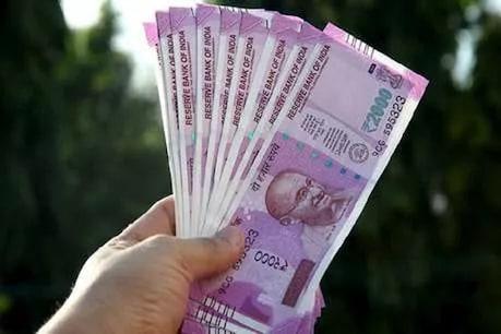 મોદી સરકારની ખાસ સ્કીમ, રોજનો રૂપિયો ખર્ચ કરવાથી મળશે 2 લાખ રૂપિયા