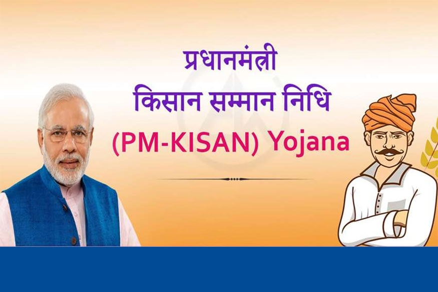 4) 6000 રૂપિયા માટે આધાર લિંક જરૂરી : મોદી સરકારે પીએમ-કિસાન સમ્માન નિધિ સ્કિમ (Pradhan Mantri Kisan Samman Nidhi Scheme)નો હપ્તો મેળવવા માટે આધાર લિંક કરવાની અંતિમ તારીખ 30 નવેમ્બર નક્કી કરી છે. જો કોઈ પોતાનો આધાર નંબર લિંક નહીં કરે તો તેમના ખાતામાં 6000 રૂપિયા નહીં મળે. એટલે કે 30મી નવેમ્બર સુધીમાં કોઈ ખેડૂત આવું નહીં કરે તો તેને આ લાભ નહીં મળે. જમ્મુ-કાશ્મીર, લદાખ, આસાર અને મેઘાલયના ખેડૂતોને 31મી માર્ચ 2020 સુધી આ મોકો આપવામાં આવશે.