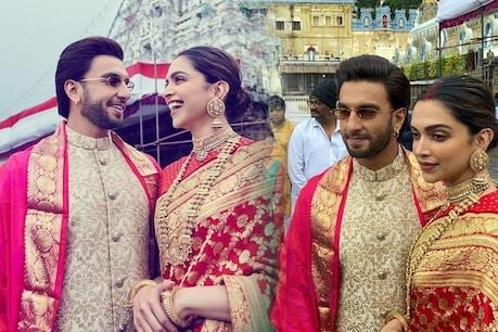 રણવીર દીપિકાએ તિરુપતિમાં ઉજવી પહેલી Wedding Anniversary, જુઓ PHOTO