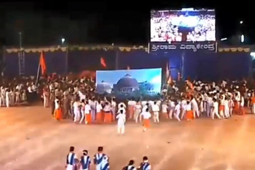 RSS પદાધિકારીની સ્કૂલમાં બાળકોએ ક્રિએટ કર્યો 'બાબરી વિધ્વંસ'નો સીન, Video વાયરલ