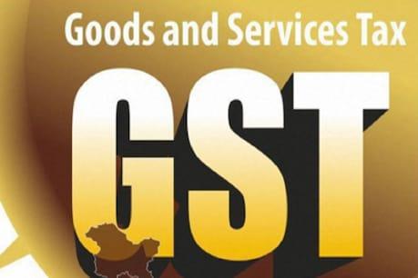 Bad News: સરકાર GSTના રેટ્સ વધારવાની તૈયારીમાં, મોંઘી થશે આ વસ્તુઓ