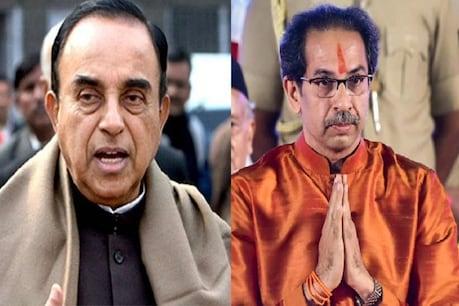 મહારાષ્ટ્રમાં ફરીથી બની શકે છે BJP-શિવસેનાની સરકાર, સુબ્રમણ્યમ સ્વામીની નવી ફૉર્મ્યૂલા