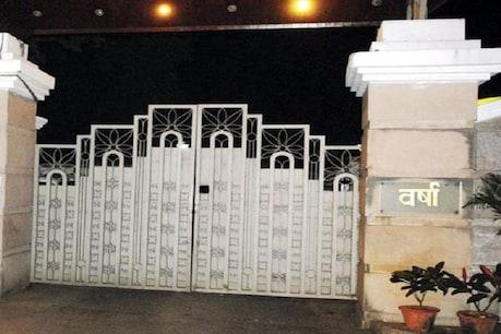 મહારાષ્ટ્રના CM ઉદ્ધવ ઠાકરેના બંગલા 'વર્ષા'ની દીવાલ પર લખાયા અપશબ્દો