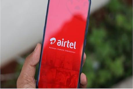 Airtel ગ્રાહકોને મોટો ઝટકો, આજથી કૉલિંગ માટે આપવા પડશે વધારે પૈસા