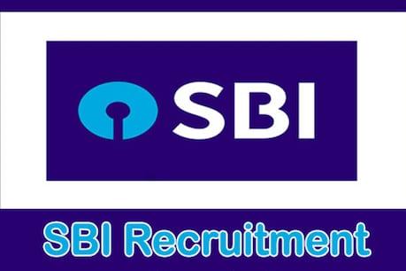 SBI Jobs: સ્ટેટ બેંકમાં ક્લર્ક કેડરની ભરતી, 12 ફેબ્રુઆરી પહેલા કરો અરજી