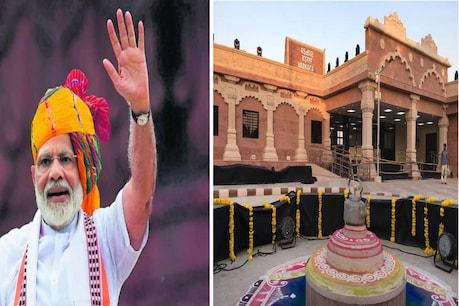 વડનગર : PM મોદીનું જન્મસ્થાન વીજળી સંચાલિત રેલનેટવર્ક સાથે જોડાયું, ઉત્તર ગુજરાતને મોટો લાભ મળશે