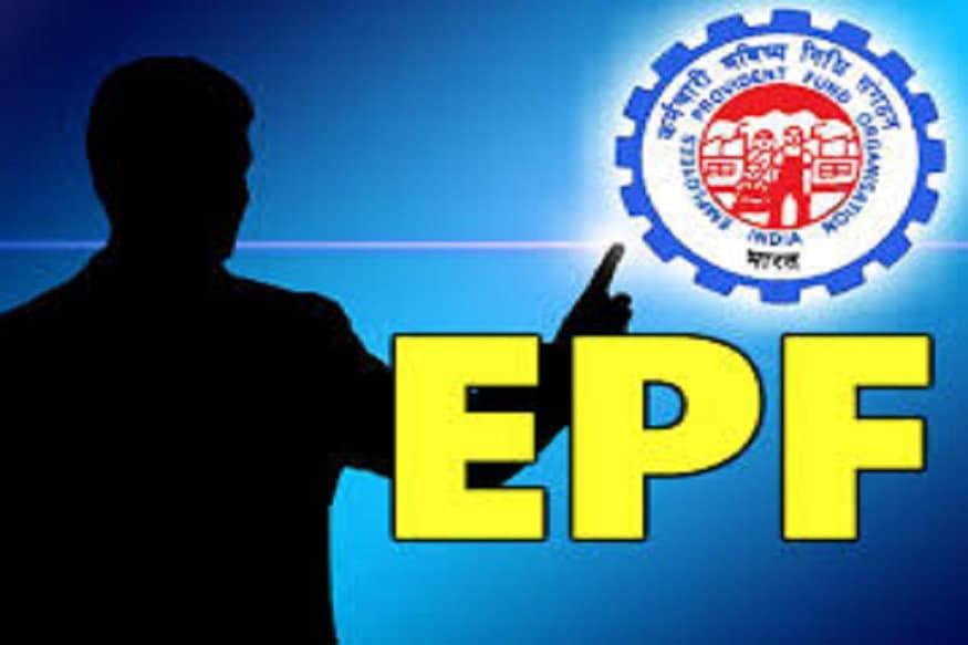 5 માર્ચે યોજાનારી સેન્ટ્રલ બૉર્ડ ઑફ ટ્રસ્ટીઝ (CBT)ની મીટિંગમાં EPFO વિશે નિર્ણય લેવા માટે ચર્ચા કરવામાં આવશે.