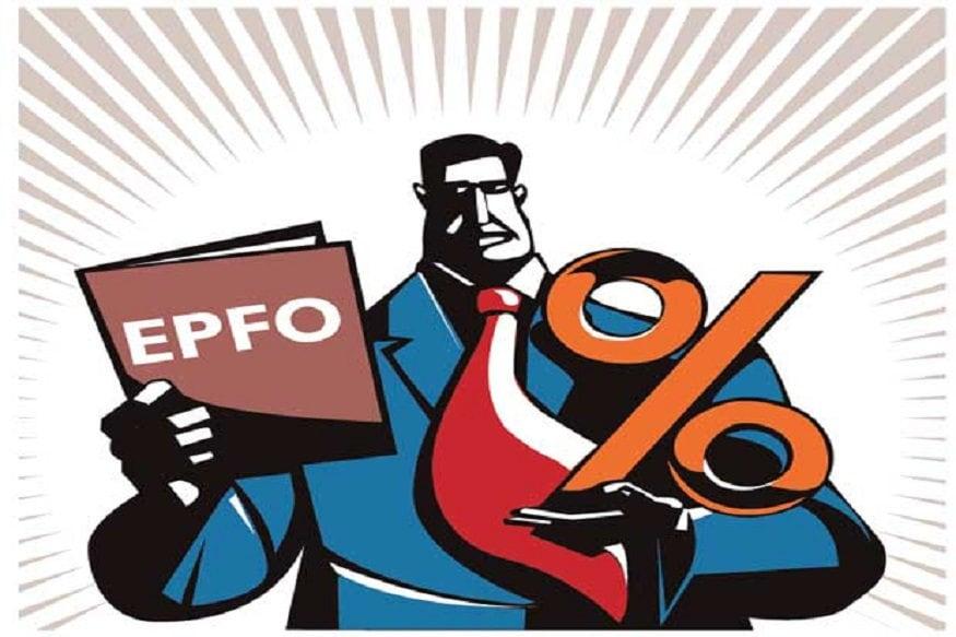 નવી દિલ્હી : નોકરીયાત વર્ગને મોટો આંચકો લાગી શકે છે. કર્મચારી ભવિષ્ય નિધિ સંગઠન (Employees Provident Fund Organisation- EPFO) પ્રોવિડન્ડ ફંડ (PF) પર વ્યાજદરોમાં ઘટાડો કરવાનું વિચારી રહ્યું છે. EPFO નાણાકિય વર્ષ 2020 માટે પીએફ ડિપૉઝિટ પર વ્યાજ દર 15 બેસિસ પોઇન્ટ્સ એટલે કે 0.15 ટકા ઘટાડીને 8.50 ટકા કરી શકે છે.