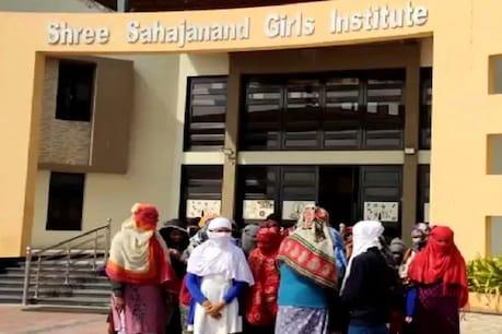 ભુજ સહજાનંદ મહિલા કોલેજના ચાર મહિલા આરોપીઓના જામીન મંજૂર