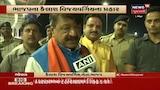 Congress અંધારામાં જીવી રહી છે, Kamal Nath સરકાર બચશે નહીં : Kailash Vijayvargiya