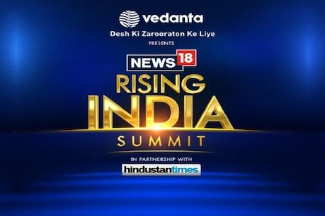 News 18 રાઇઝિંગ ઇન્ડિયા સમિટ, તૈયારી ભારતીય સદીની