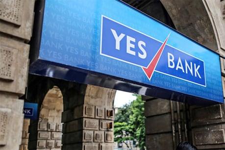બજારમાં હાહાકાર : નાના રોકાણકારોએ યસ બેંકના શેરમાં રોકાણ કરવું કે નહીં?