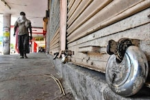 કોરોના: બે મહત્વની જાહેરાત, રાજ્યની તમામ બોર્ડર સીલ કરાઈ, 6 જીલ્લા 31 માર્ચ સુધી લોક ડાઉન