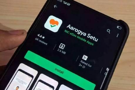 નવા ફોનમાં ઇન્સ્ટૉલ થઈને આવશે Aarogya Setu App, રજીસ્ટ્રેશન વગર ફોન ચાલુ નહીં થાય : સૂત્ર