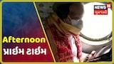 PM Modiએ વાવાઝોડા પ્રભાવિત વિસ્તારોનું નિરીક્ષણ કર્યું