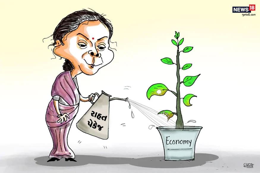 કોરોના વાયરસના (COVID-19) કહેરના કારણે ભારતીય અર્થવ્યસ્થા (Indian Economy) ભારે ફટકો પડ્યો છે. તેથી દેશને ફરી બેઠો કરવા માટે મોદી સરકારે 20 લાખ કરોડ રૂપિયાના આર્થિક રાહત પેકેજ (stimulus packages)ની જાહેરાત કરી છે. આવો જાણીએ આ પેકેજ બાકી દેશોની તુલનામાં કેટલું મોટું છે...
